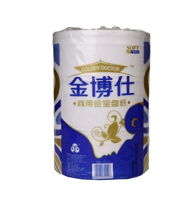 财务装订机_金博士 大盘纸 大卷纸 800g(WAH) - 广博商城